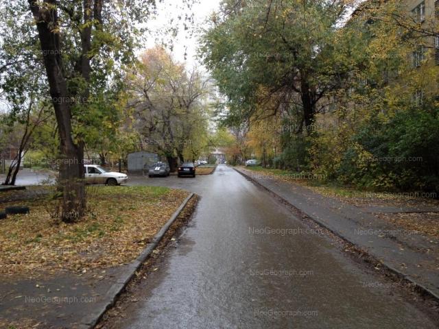 Address(es) on photo: Onezhskaya street, 7, Yekaterinburg