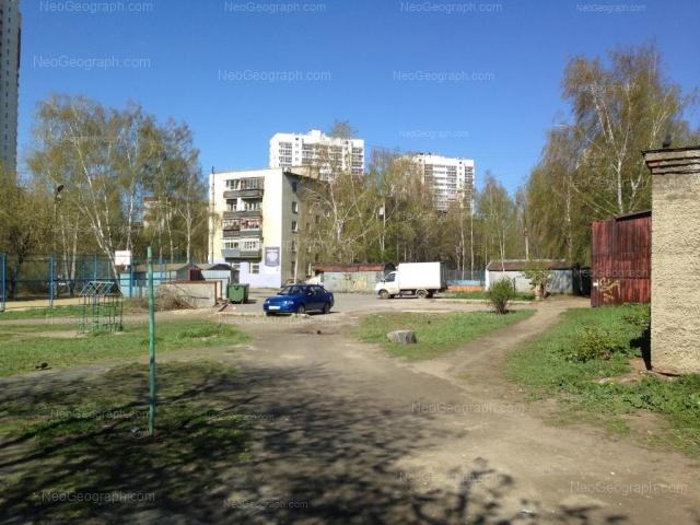 Адрес(а) на фотографии: Билимбаевская улица, 32, 37, 39, Екатеринбург