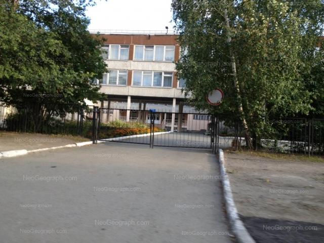 Адрес(а) на фотографии: бульвар Денисова-Уральского, 3, Екатеринбург