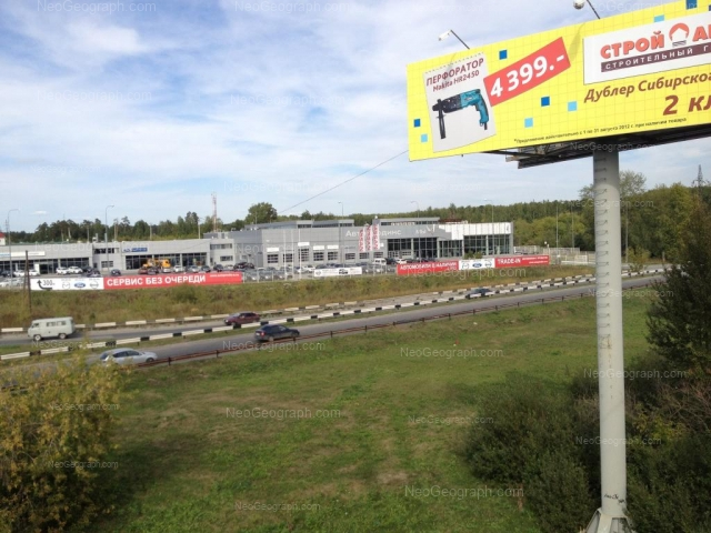 Адрес(а) на фотографии: улица Высоцкого, 3, Екатеринбург
