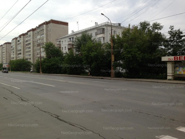 Address(es) on photo: Bakinskikh Komissarov street, 169, 169а, Yekaterinburg