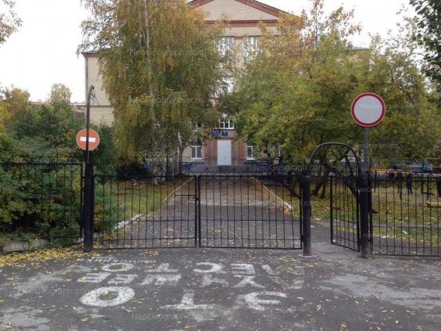 Адрес(а) на фотографии: Заводская улица, 45, 47 к1, Екатеринбург