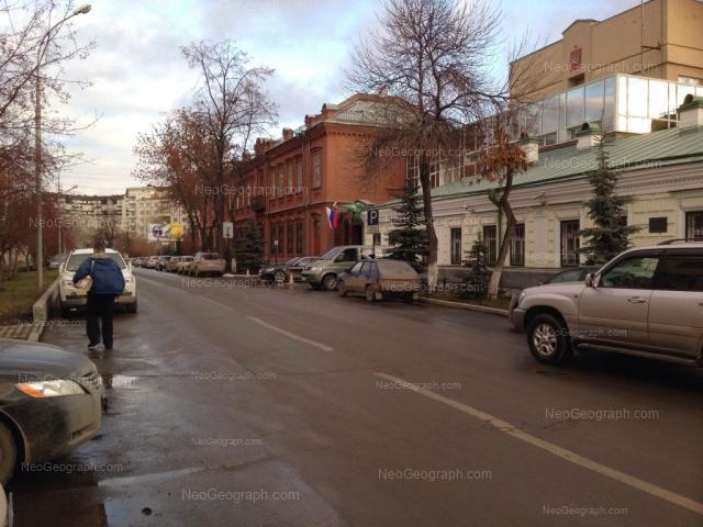 Адрес(а) на фотографии: улица Шейнкмана, 31, Екатеринбург