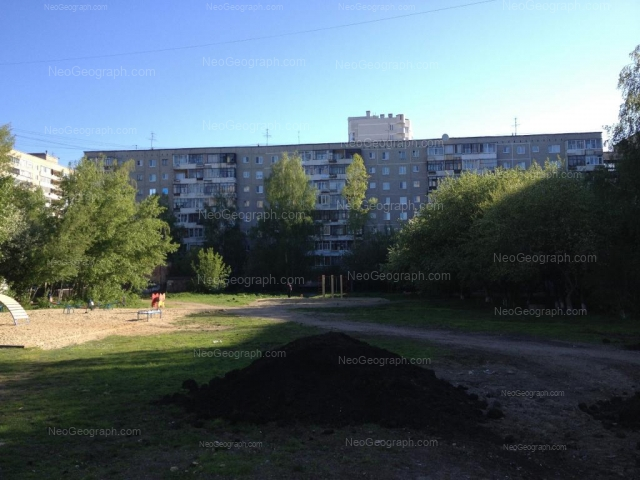 Адрес(а) на фотографии: улица Амундсена, 70, 72, Екатеринбург