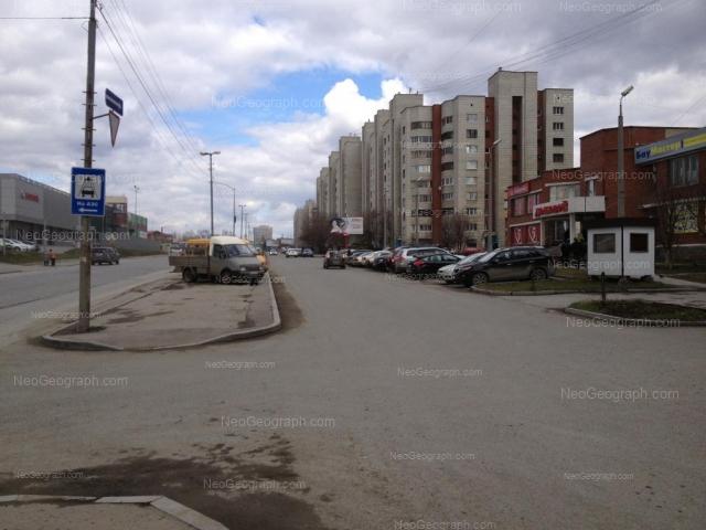 Адрес(а) на фотографии: улица Бебеля, 33, 35, 116, 120, Екатеринбург