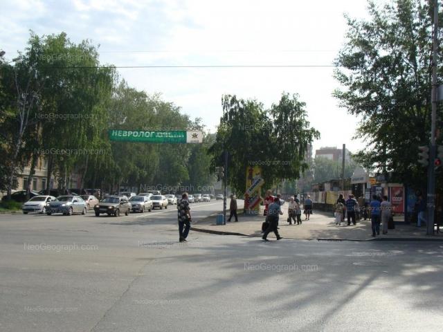 Address(es) on photo: Kuibisheva street, 133, 139, 143, Yekaterinburg