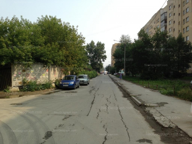 Address(es) on photo: Stachek street, 70, Yekaterinburg