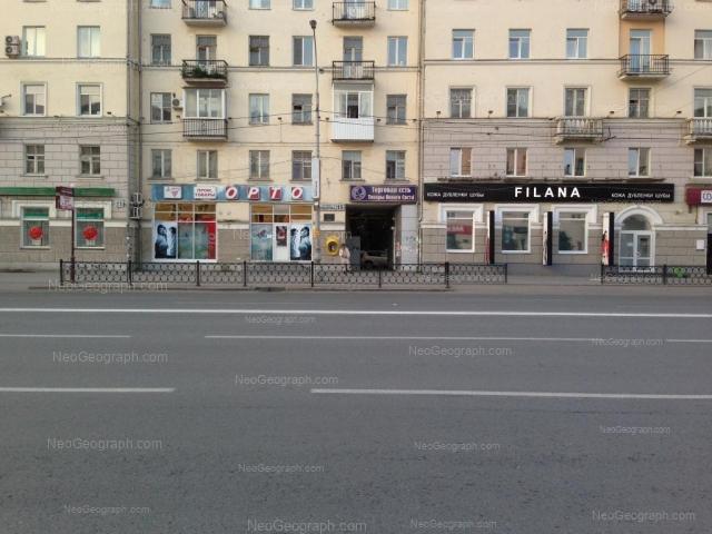 Адрес(а) на фотографии: улица Свердлова, 15, 25, Екатеринбург