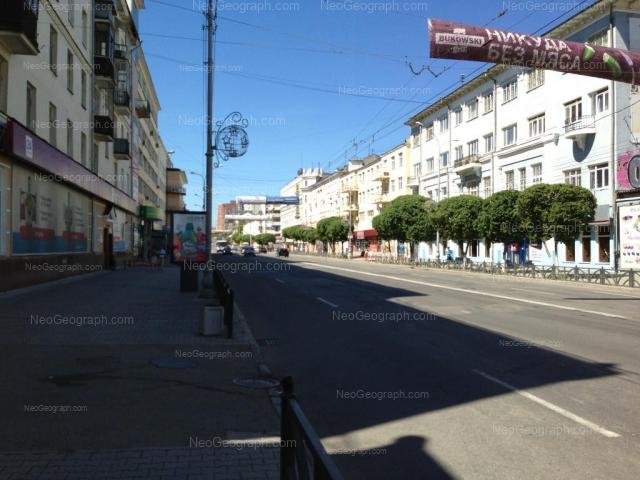 Address(es) on photo: Malisheva street, 25, 27, 30, Yekaterinburg