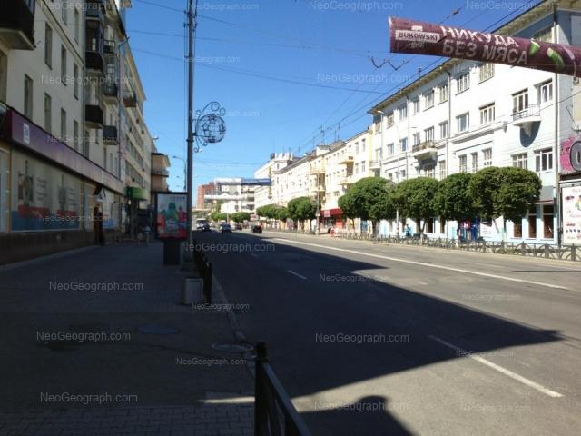 Адрес(а) на фотографии: улица Малышева, 25, 27, 30, Екатеринбург