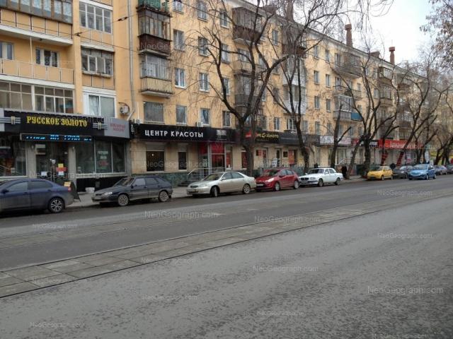 Адрес(а) на фотографии: улица 8 Марта, 142, 144, Екатеринбург