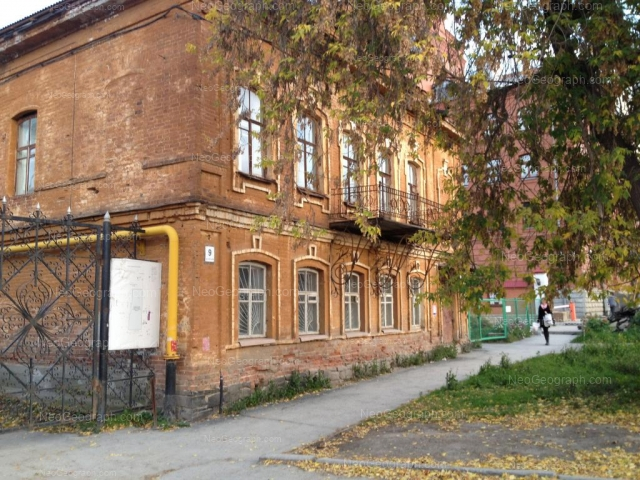 Address(es) on photo: Gogolya street, 9, 15, Yekaterinburg