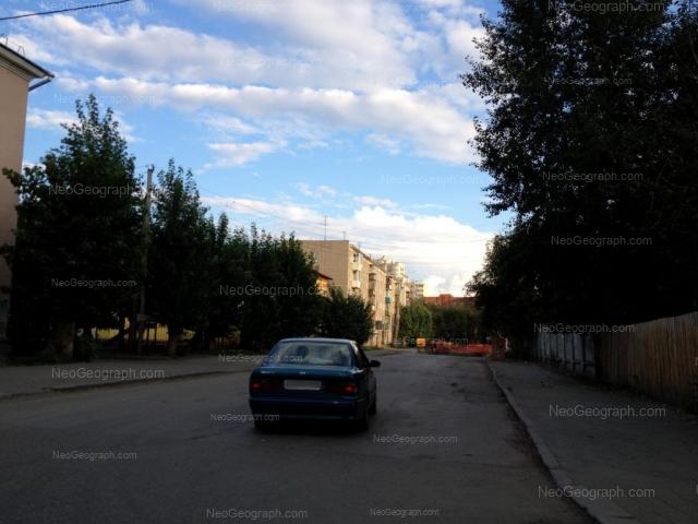 Адрес(а) на фотографии: Шатурская улица, 5, Екатеринбург