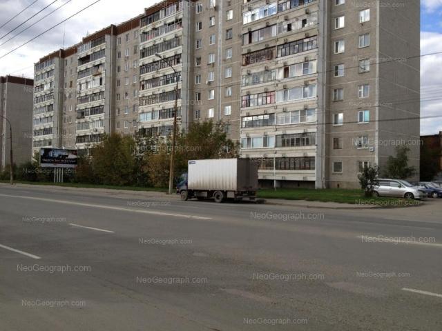 Адрес(а) на фотографии: улица Бакинских Комиссаров, 169а, 169б, Екатеринбург
