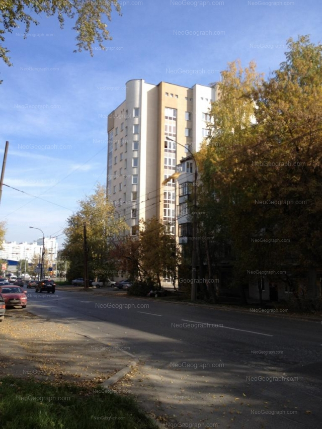 Address(es) on photo: Samoletnaya street, 1, 3/1, Yekaterinburg