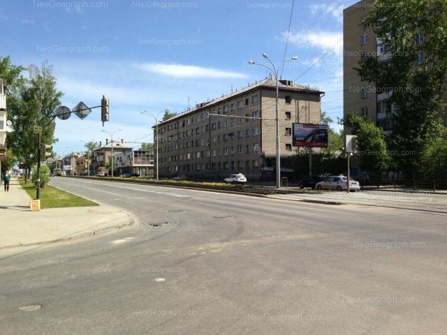 Адрес(а) на фотографии: Донбасская улица, 24, 26, 28, 30, Екатеринбург