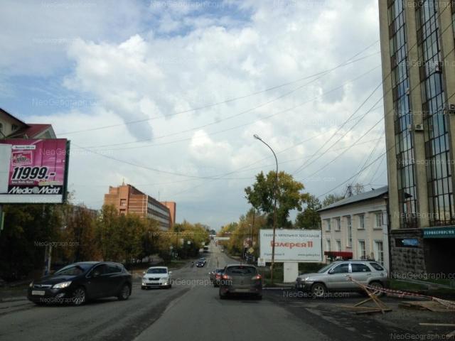 Адрес(а) на фотографии: Комсомольская улица, 34, 37, Екатеринбург