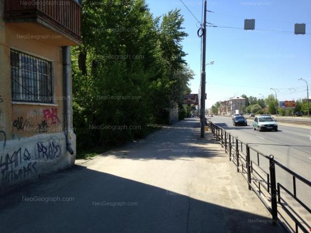 Адрес(а) на фотографии: Донбасская улица, 12, 14, 23, Екатеринбург