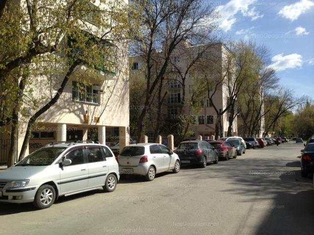 Address(es) on photo: Lenina avenue, 52/2А, 52/3А, 52/4А, Yekaterinburg