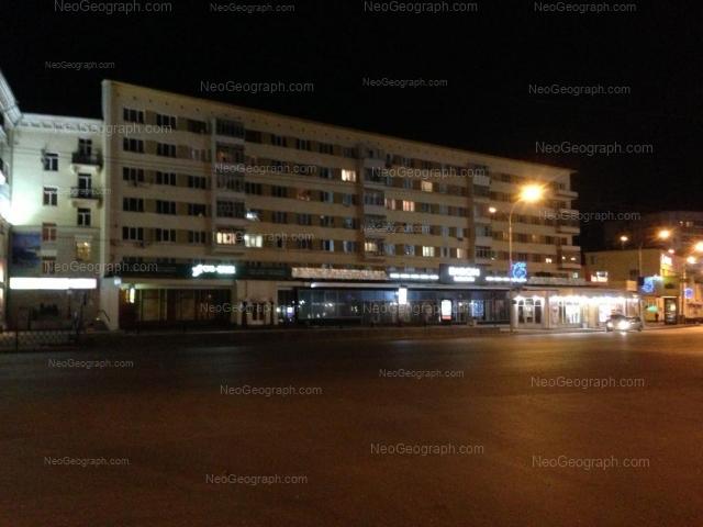 Адрес(а) на фотографии: улица Свердлова, 8, 14, Екатеринбург