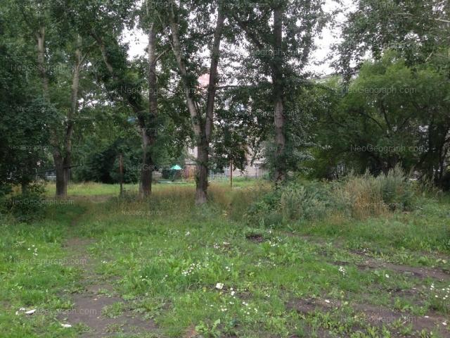 Адрес(а) на фотографии: Парниковая улица, 22, Екатеринбург
