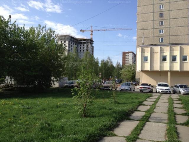 Address(es) on photo: Reshetnikova driveway, 2, 14, Yekaterinburg