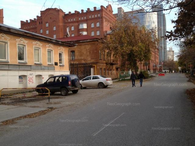 Address(es) on photo: Gogolya street, 7, 9, Yekaterinburg