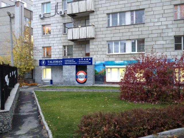 Адрес(а) на фотографии: улица Шейнкмана, 4, Екатеринбург