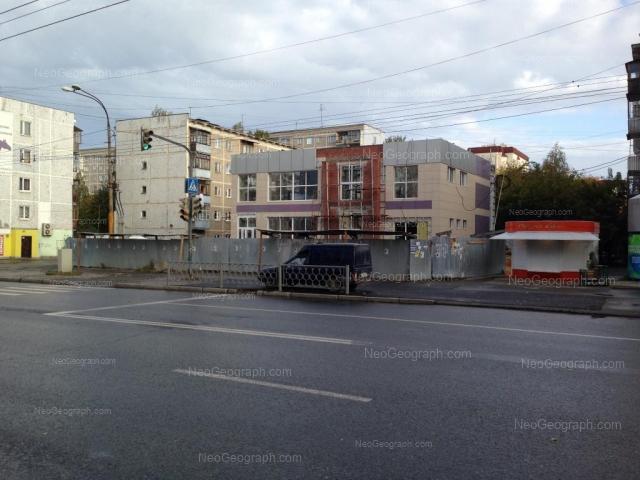 Address(es) on photo: Krauliya street, 80, 80/1, Yekaterinburg