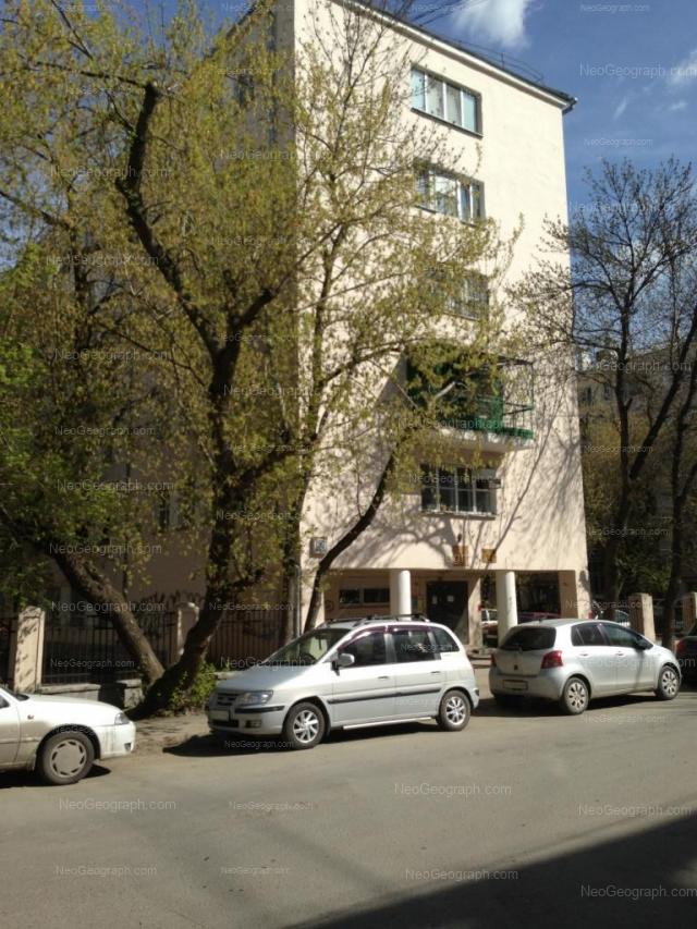 Address(es) on photo: Lenina avenue, 52/2А, 52/3А, Yekaterinburg