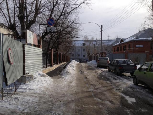 Адрес(а) на фотографии: Студенческая улица, 46, Екатеринбург