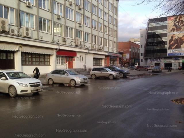 Address(es) on photo: Karla Libknekhta street, 23Б, Yekaterinburg