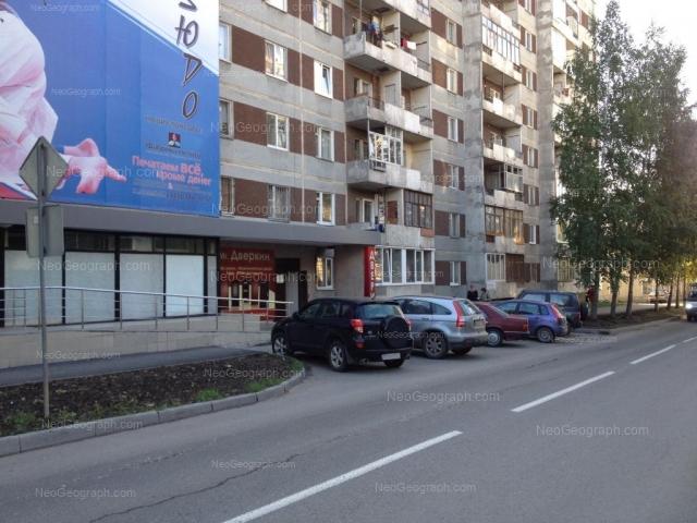 Studencheskaya Street, 37, Yekaterinburg