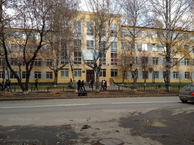 Адрес(а) на фотографии: Первомайская улица, 73, Екатеринбург