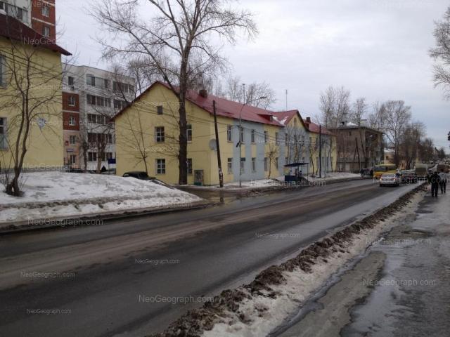 Адрес(а) на фотографии: Расточная улица, 25, 27, 29, Екатеринбург
