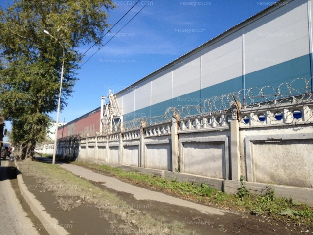 Address(es) on photo: Shefskaya street, 2а ст5, Yekaterinburg