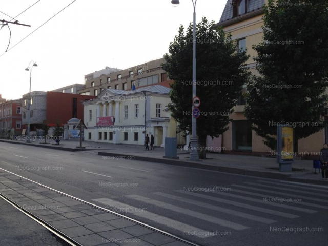 Адрес(а) на фотографии: проспект Ленина, 9, 9А, 11А, 11Б, Екатеринбург