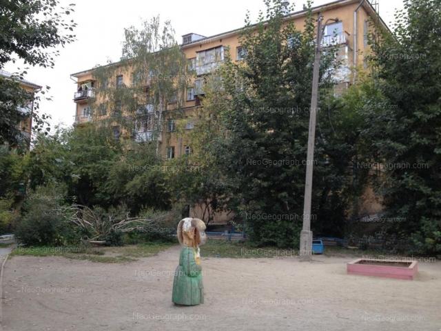 Адрес(а) на фотографии: Гурзуфская улица, 19, Екатеринбург