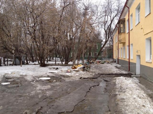 Address(es) on photo: Krasnoflotsev street, 16, 18, Yekaterinburg