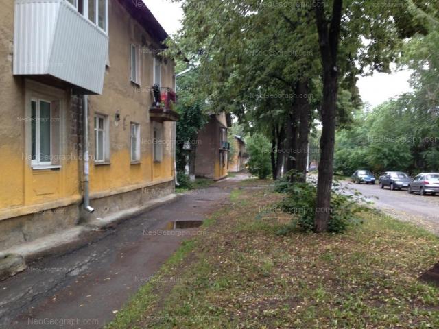 Address(es) on photo: Kalinina street, 68, 70, 72, Yekaterinburg