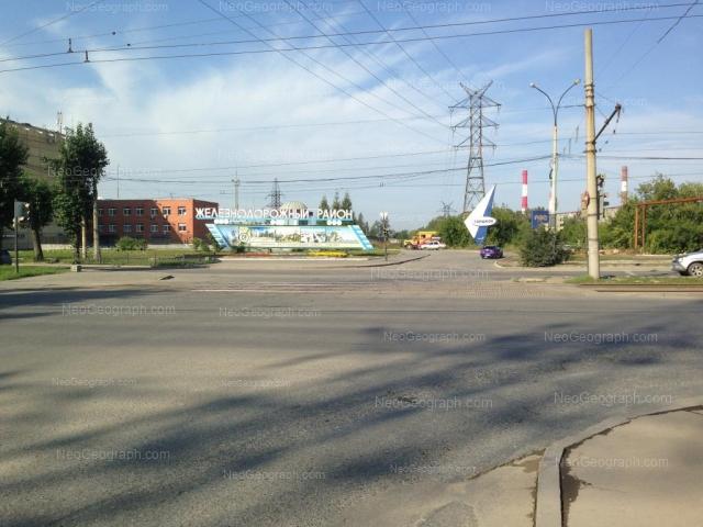 Адрес(а) на фотографии: проспект Космонавтов, 17б, Екатеринбург