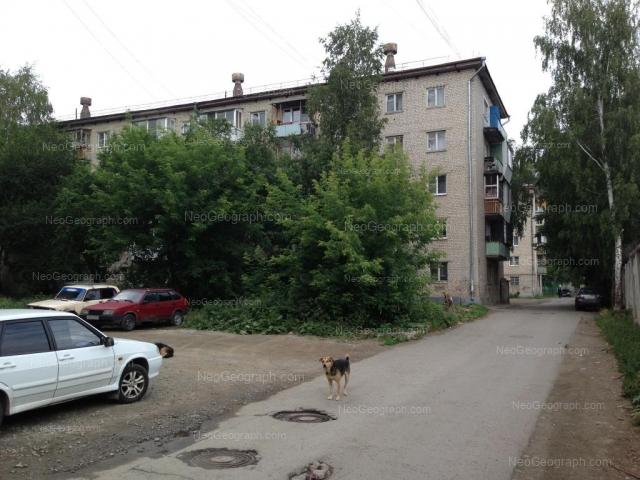 Address(es) on photo: Industrii street, 102, Yekaterinburg