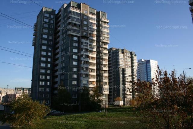 Адрес(а) на фотографии: бульвар Есенина, 5, 7, Екатеринбург