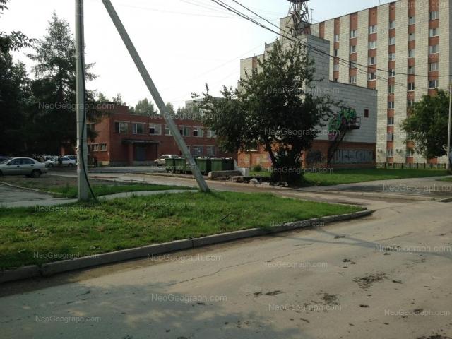 Address(es) on photo: Kobozeva street, 29, 29А, Yekaterinburg