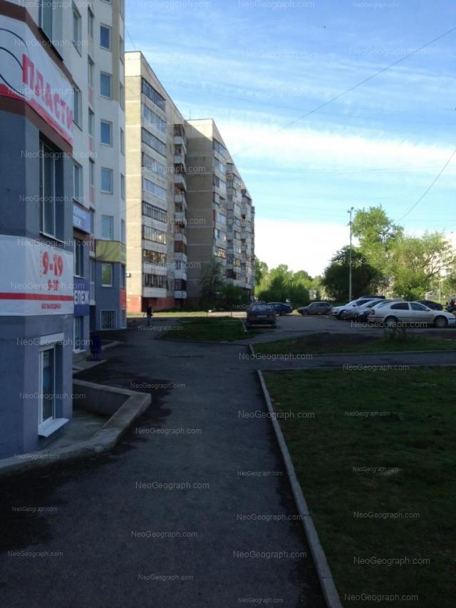 Адрес(а) на фотографии: Бисертская улица, 32, 34, Екатеринбург
