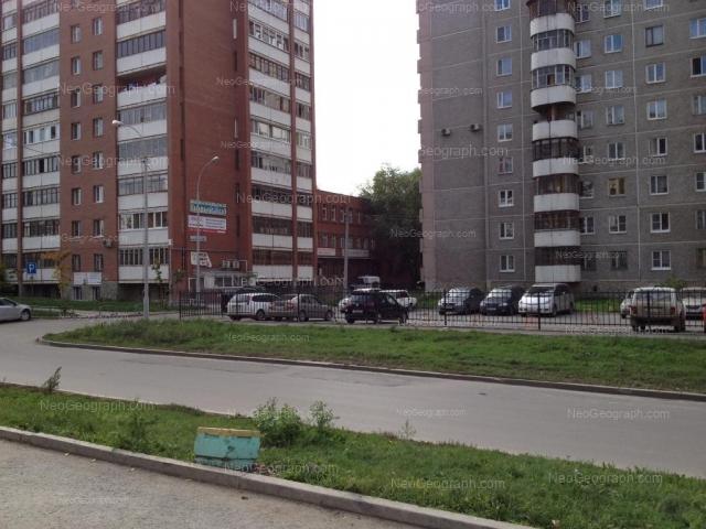 Адрес(а) на фотографии: улица Чайковского, 60, 62, Екатеринбург