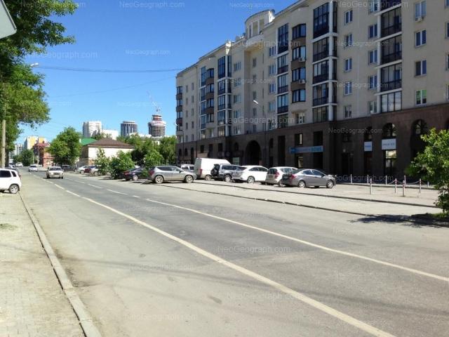Address(es) on photo: Sakko i Vantsetti street, 45, 47, Yekaterinburg