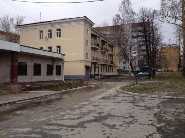 Адрес(а) на фотографии: Соликамская улица, 5, Екатеринбург