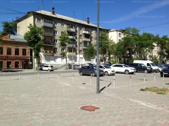 Address(es) on photo: Sakko i Vantsetti street, 48, 50, 52, Yekaterinburg