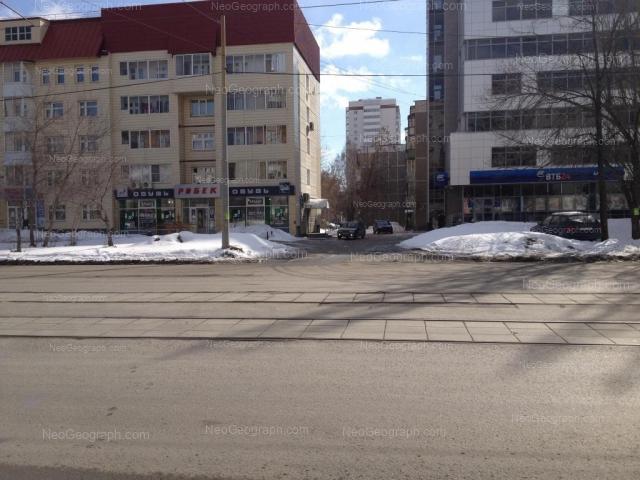 Адрес(а) на фотографии: Белореченская улица, 13/1, 15, 15/3, Екатеринбург